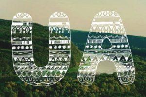 Наша незалежність, незалежність україни, 30 річчя незалежності