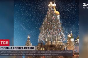 головна ялинка 2021, головна ялинка україни