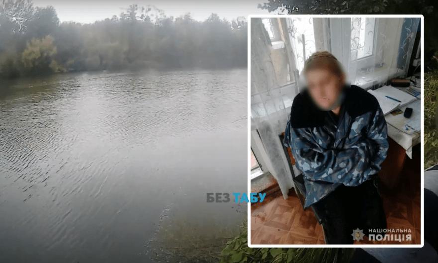 на білоцерківщині врятували жінку, на білоцерківщині врятували жінку з річки