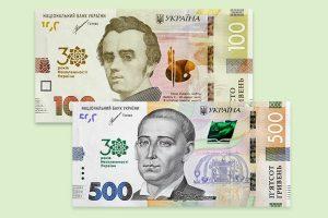 нові 500 гривень, нові 100 гривень, нові 500 грн, новини білої церкви, біла церква
