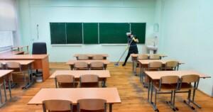 навчання в червоній зоні, дистанційне навчання в білій церкві, учні 1-4 не вийдуть на навчання біла церква