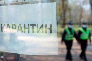 карантин біла церква, карантин посилити, посилити карантин в україні, хочуть посилити карантин
