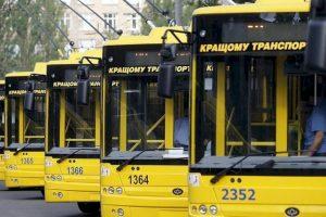 транспорт біла церква, тролебуси біла церква, кредит єіб, оновлення міського транспорту, оновлення транспорту біла церква