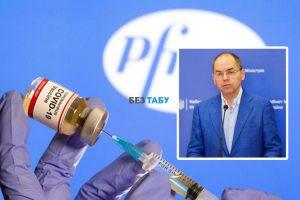 вакцинація від коронавірусу, вакцинація в україні, вакцина від ковіду, вакцинація степанов