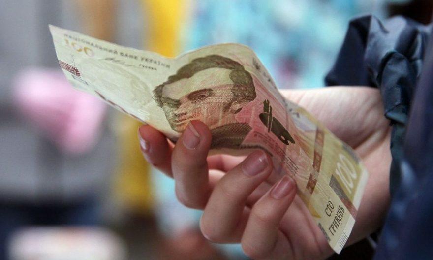 зростання мінімальної зарплати