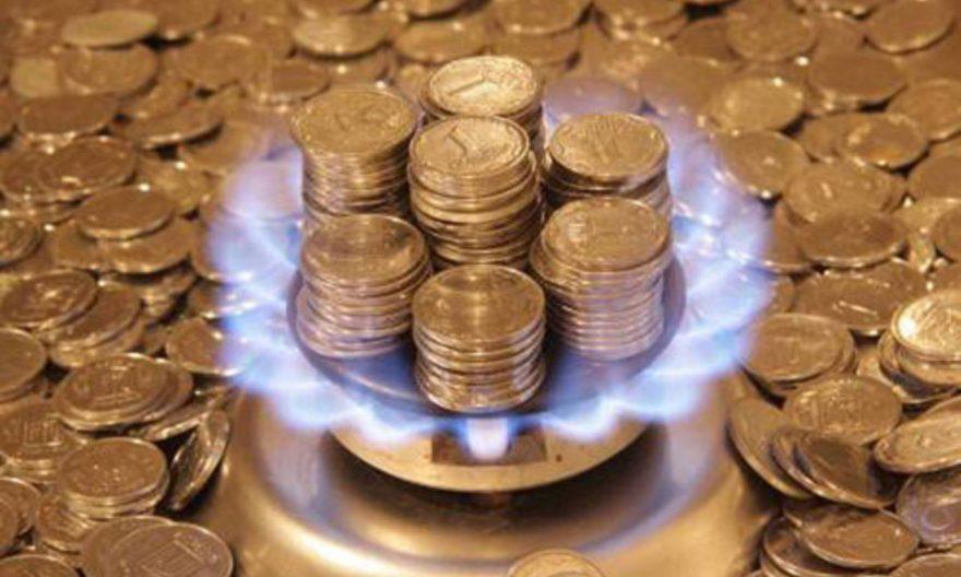 ціна на газ, ціна на газ квітень, ціна на газ для населення