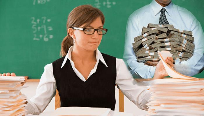 зарплати вчителів