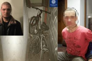 грабіжники біла церква, крадії біла церква, викрали телефон біла церква, вкрали велосипед біла церква