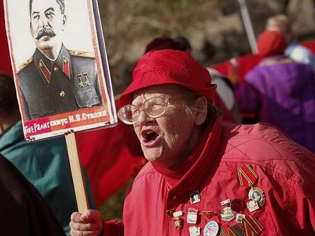 Люстрація комуністів