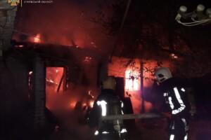 пожежа в білій церкві, згорів будинок в білій церкві