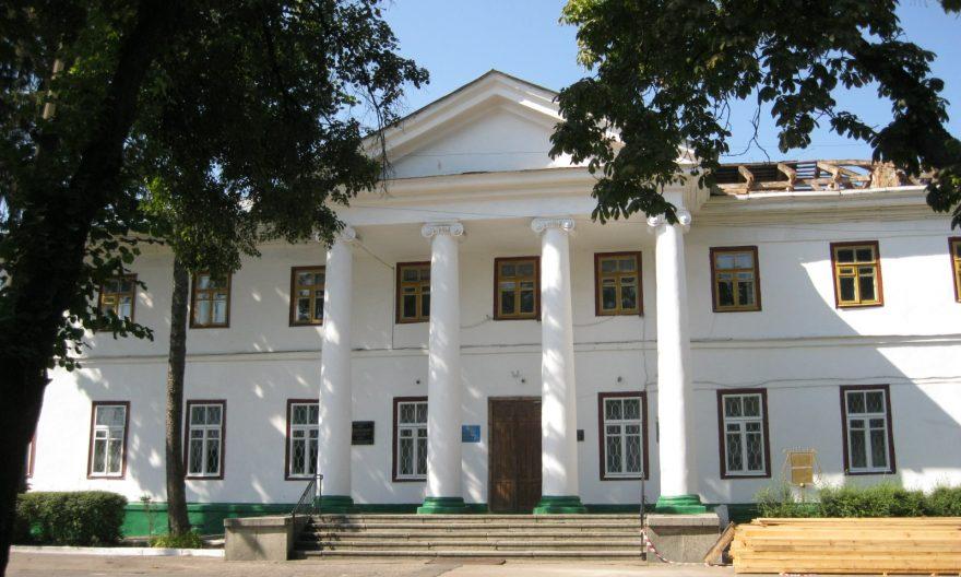 Білоцерківська школа мистецтв №1