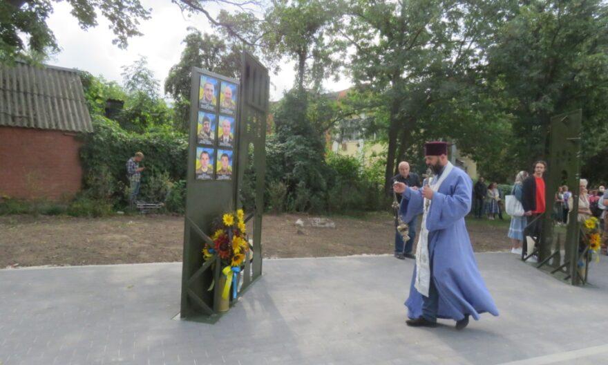 вшанували пам'ять загиблих захисників України, заходи з нагоди Дня пам'яті захисників України, новини білої церкви