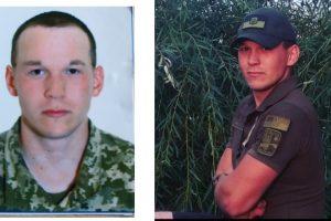 розшукують 21 річного військового, зник 21 річний хлопець, зник Кондратьєв Віталій
