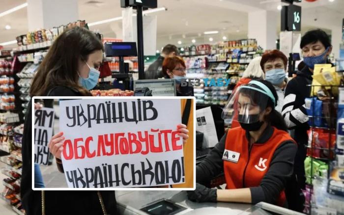 сфера послуг переходить на українську, обслуговування українською