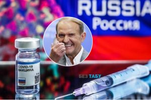 Російська вакцина. Коронавірус