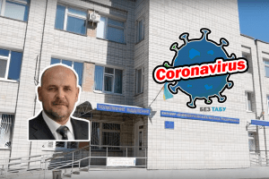 лікарня біла церква коронавірус