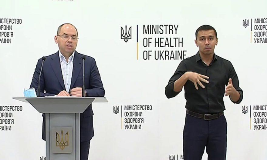 Степанов онлайн-брифінг