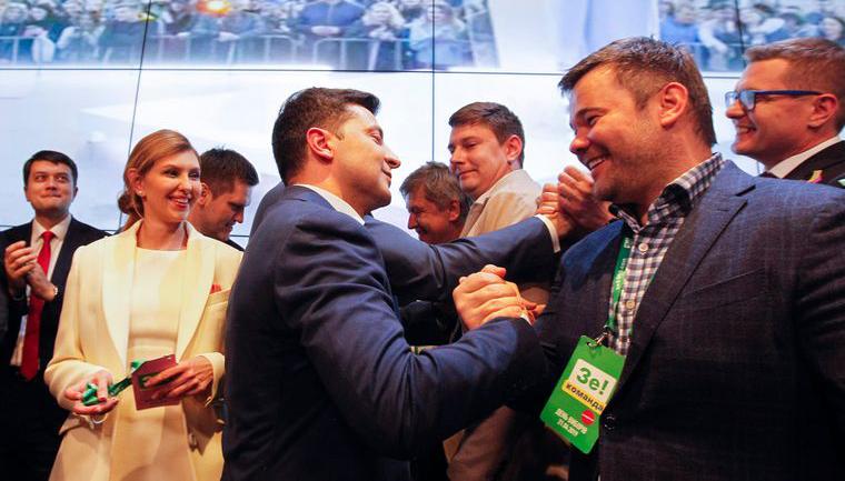 Головою Адміністрації Зеленського став Андрій Богдан