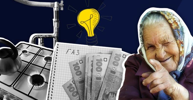 тарифи на світло, тарифи на газ, зростуть тарифи, підвищать тарифи україна