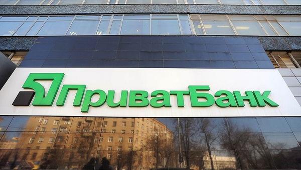 приватбанк націоналізація, націоналізація банку