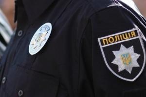 Патрульна поліція Біла Церква