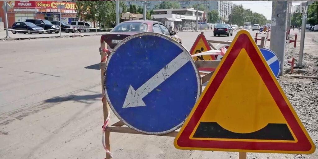 У Білій Церкві 22 липня буде зупинено рух тролейбусів по вул. Леваневського, фото-2