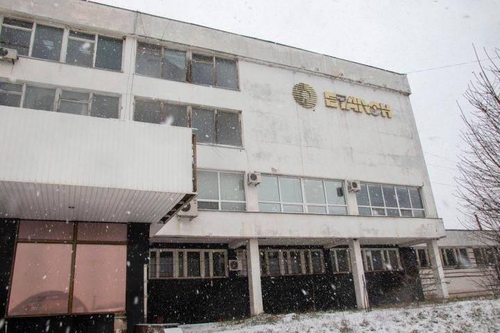 Білоцерківський завод Еталон
