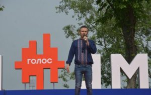 вакарчук йде на вибори