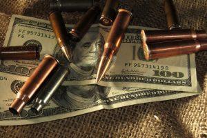 продаж зброї біла церква