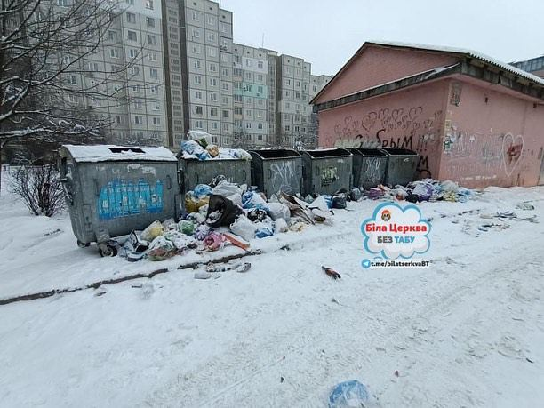 КАТП-1028, вивіз сміття біла церква, вартіть вивозу сміття біла церква