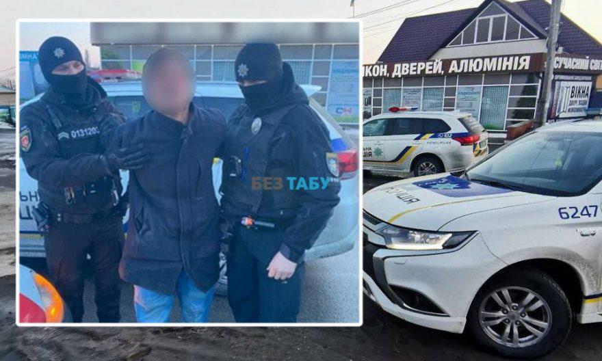викрав авто Біла Церква, затримали викрадача авто біла церква, росіянин викрав авто в білій церкві