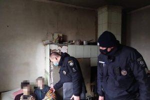 на білоцерківщині залишили дітей, на білоцерківщині покинули дітей