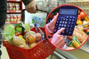 здорожчають продукти, подорожчають продукти, зростуть ціни на продукти