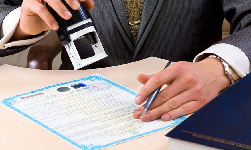 Відновити документи