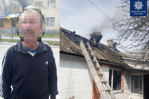 пожежа в будинку біла церква