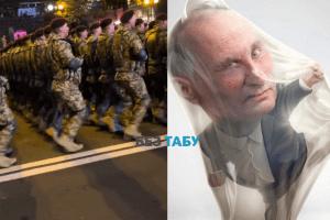 Путін хуйло репетиція параду