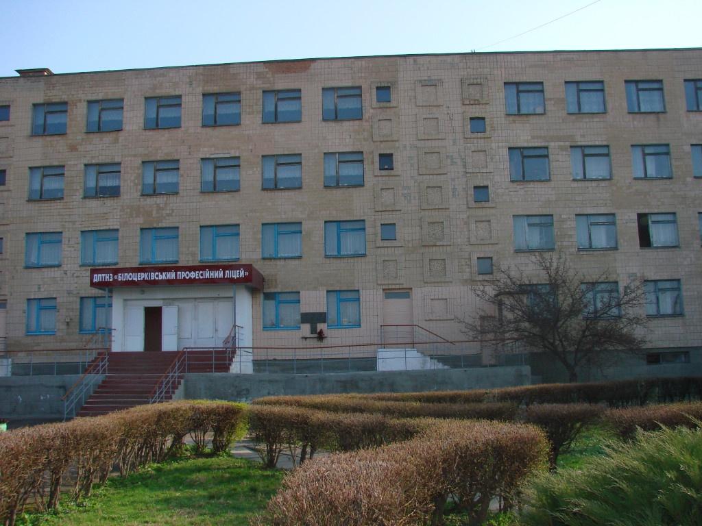 Діяльність трьох професійно-технічних закладів ліцензували у Білій Церкві , фото-4