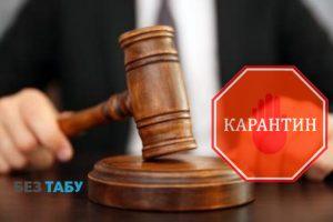 Білоцерківський місьрайонний суд