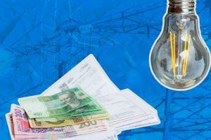 новий тариф на електроенергію, тариф на світло, вартість електроенергії, тариф електроенергія, тариф на світло