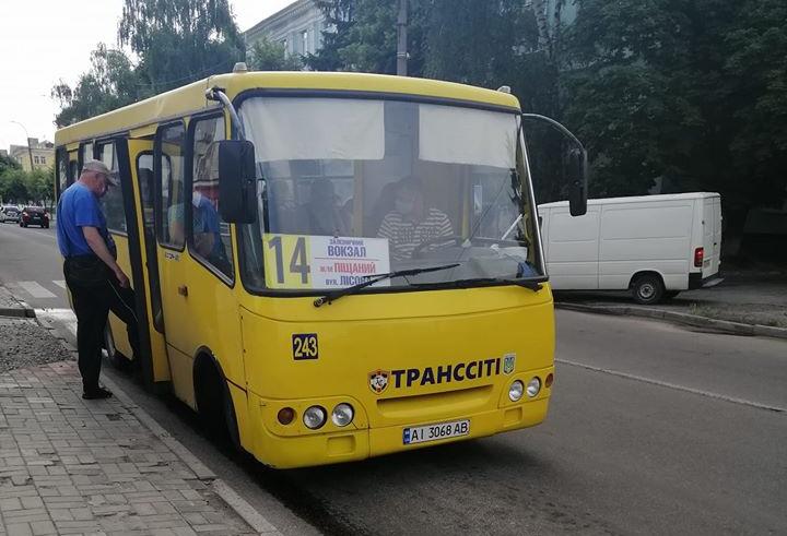 маршрутка транссіті