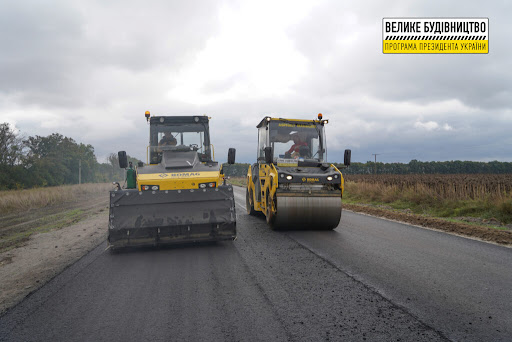 Білоцерківщині прокладають новий асфальт, Білоцерківщині новий асфальт, велике будівництво на білоцерківщині, на Білоцерківщині нові дороги
