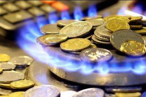 тариф на газ, переглянуть тарифи на газ, вартість газу в липні