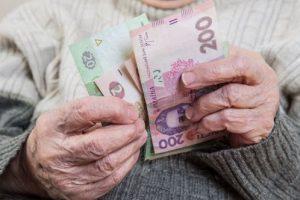 зростуть пенсії в україні