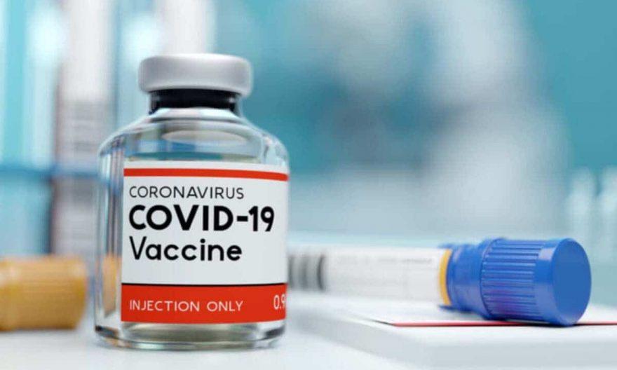 Вакцина від коронавірусу