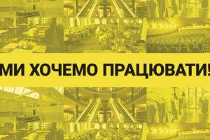 Асоціації рітейлерів, Українська рада торгових центрів