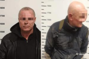 Злочинці Біла Церква